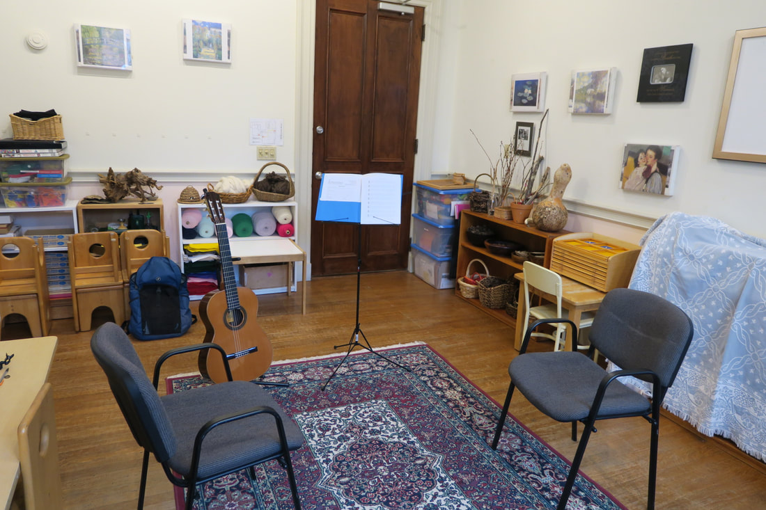 Providence guitar academy guitar lesson room and facility.